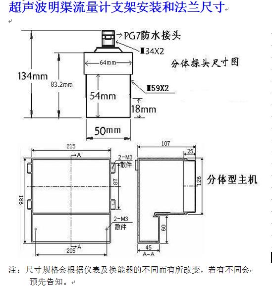 杭州澳利拓仪表科技有限公司位于杭州市拱墅区康桥工业园康惠路2号是一家专业生产仪器、仪表及自动化控制设备的企业。专业从事设计、生产、销售各种传感器、变送器、液位计、超声波液位计、超声波物位计、超声波料位计、压力传感器、压力变送器、雷达液位计、液位变送器、差压变送器、流量计、温度变送器、称重传感等现场控制,自动化控制系统.