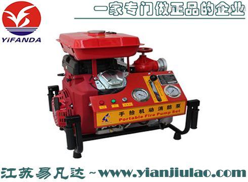 【专业厂家生产】,CCC机动手抬泵