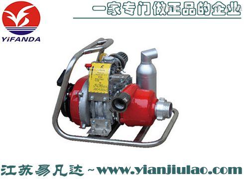 【专业厂家生产】SB250森林消防泵