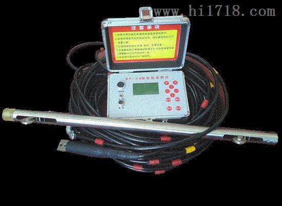 智能型测斜仪 智能型滑动式测斜仪 LDX-RQBF-3A