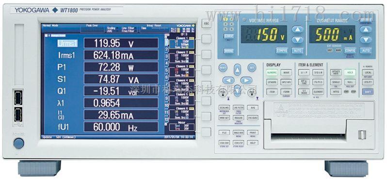横河WT1800系列高性能功率分析仪