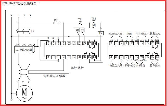 单票 电路 电路图 电子 票 票据 原理图 681_435