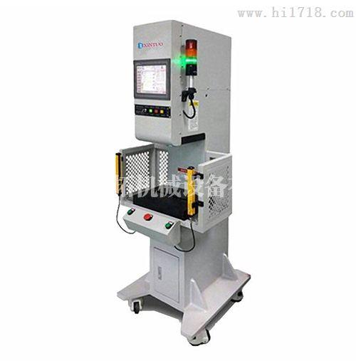 高精密电子伺服压力机XSC-500KG,节能环保/在线控制精度精准制造商高精密电子伺服压力机XT