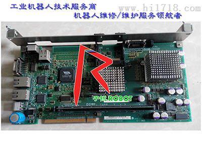 安川机器人cpu电路板维修
