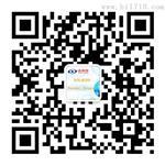 中国威固特自动石英谐振器超声波清洗机