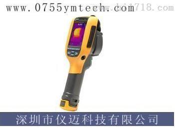 供应福禄克/Fluke ti90|ti95红外热像仪,福禄克热成像仪【低价促销】