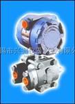 差壓變送器 1151壓力變送器 興洲熱銷產品