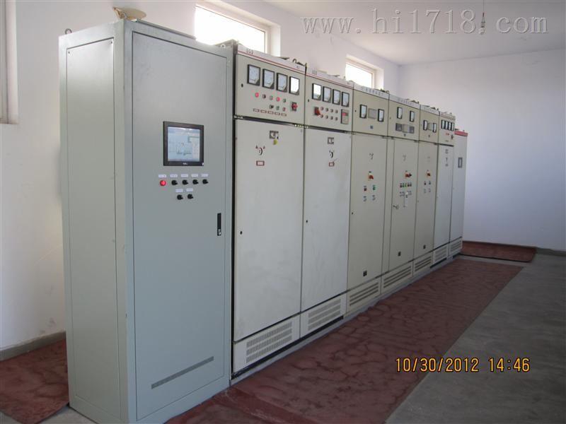 企业能源消耗监测 企业能源实时监测计量管理设备 调度监控设备