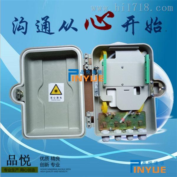 光纤熔接箱生产厂家
