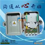 光纖熔接箱生產廠家