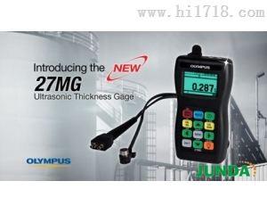 奥林巴斯Olympus 27MG超声波测厚仪