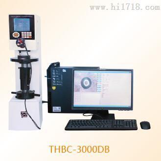 THBC-3000DB图像处理一体化布氏硬度计