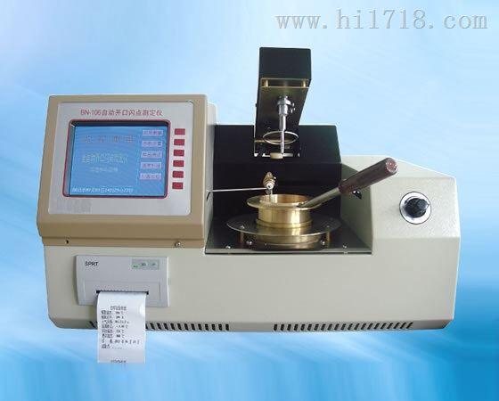 自动开口闪点测定仪 全自动开口闪点测试仪LDX-BN-106