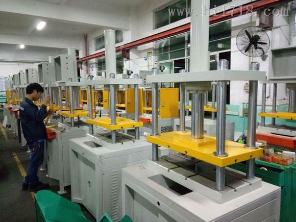 四柱快速油压机 鑫拓厂家直销质量保证 快速油压机介绍