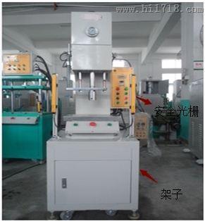 C型液压机低价C型液压机 高品质厂家鑫拓