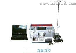 新款智能型电缆故障测试仪 电缆故障测定仪LDX-FCL-2005