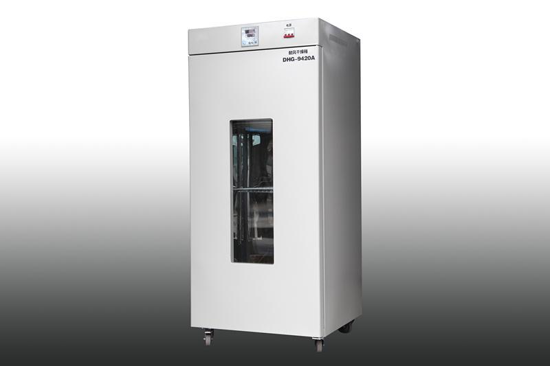 立式鼓风干燥箱DHG-9420A(420L)