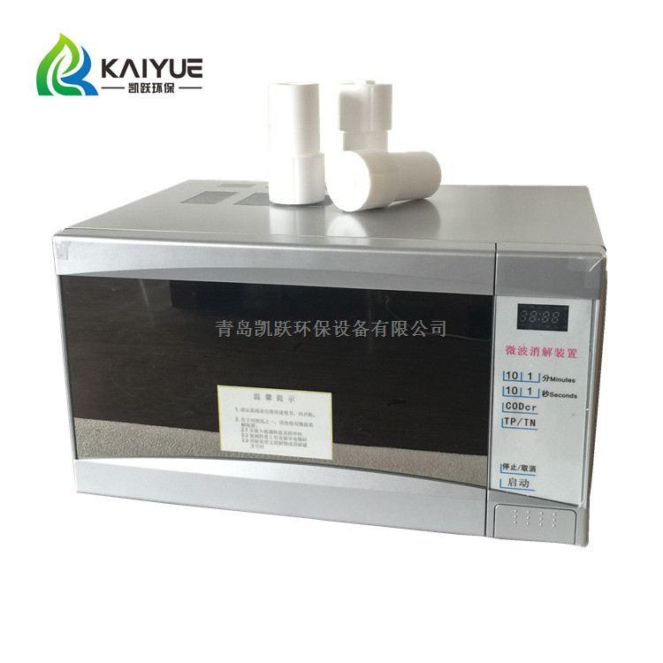 COD消解装置 WXJ-III型智能微波消解仪