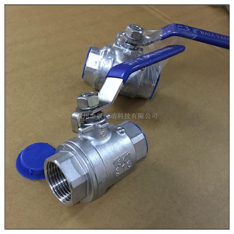 不锈钢二片式球阀Q11F,自产自销制造商不锈钢二片式球阀金汉/JH