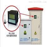 IC卡農業機井灌溉收費控制設備