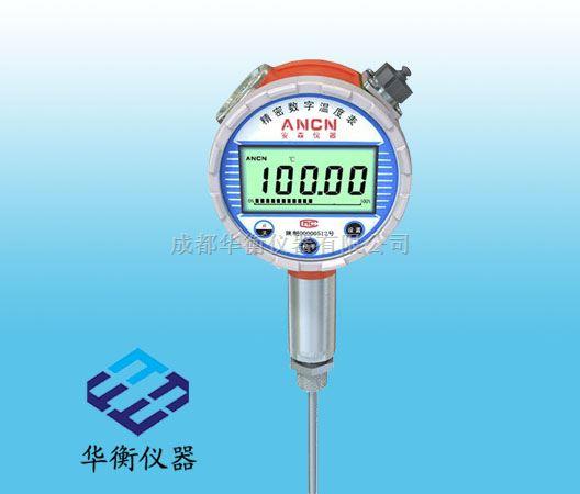 数字温度表(远传型)ACT-201