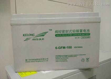 KELONG科华铅酸蓄电池12v100ah价格/报价