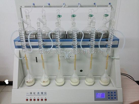 全自动一体化蒸馏仪器