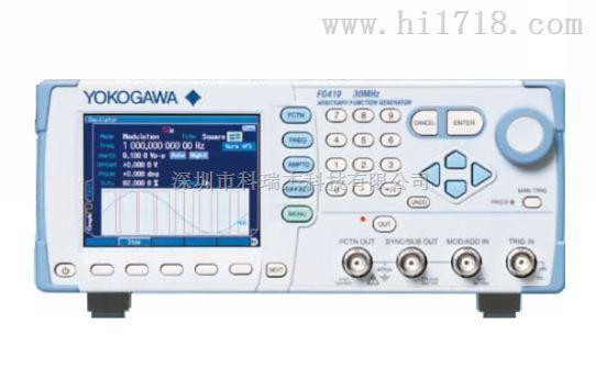 FG410/FG420横河FG400系列任意波形/函数发生器