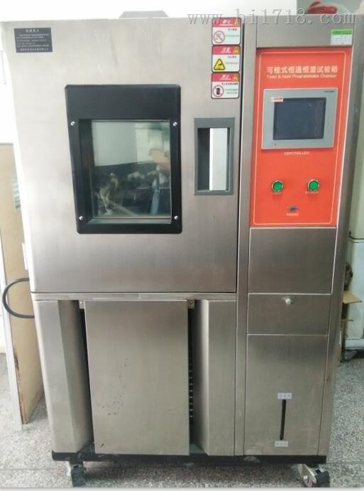 二手可程式恒温恒湿试验机 THP80 深圳富易达深圳试验箱价格