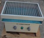 气浴振荡器HY-4A