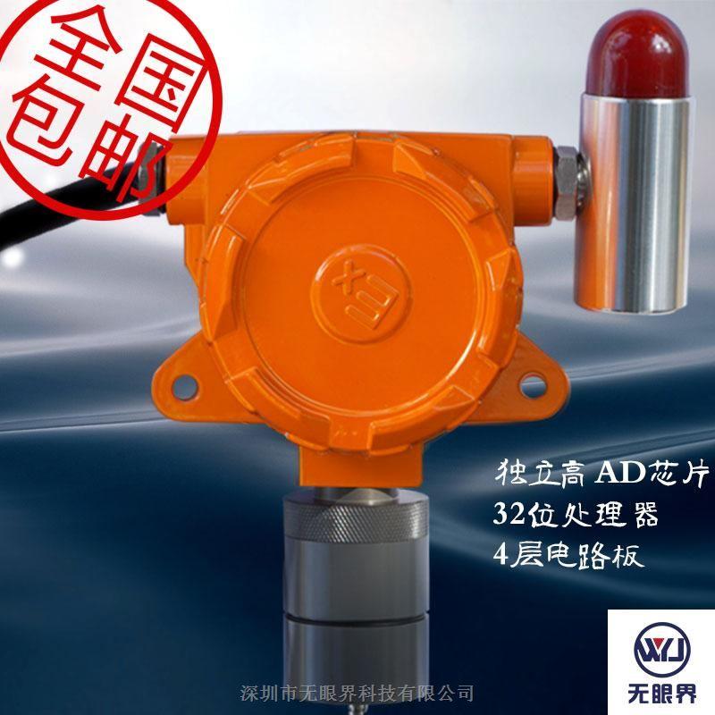 甲硫醇气体检测仪_固定式甲硫醇气体检测仪_甲硫醇气体检测仪检测报警器