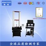 電子織物強力測試儀YG026PC YG026H型 際高廠家直銷