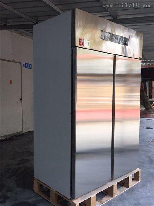 BLL-1200L防爆冰柜 不锈钢防爆冰柜