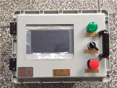 防爆LED显示屏箱