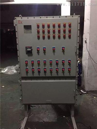 BX防爆变频器配电控制柜
