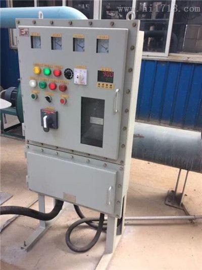 BXM(D)-T防爆变频控制柜