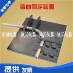 电工套管弯曲固定装置 塑料管90°折弯 诚润厂家直销电工套管弯曲固定装置