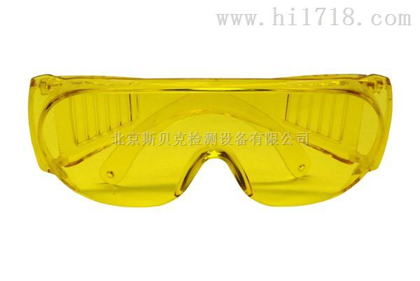【UVS-40】紫外防护/荧光增强眼镜,美国SP