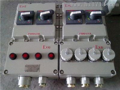BXX-4/KXD防爆动力检修箱
