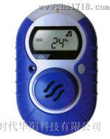 霍尼韦尔XP-H2氢气检测仪