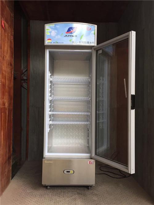 防爆冰箱结构形式