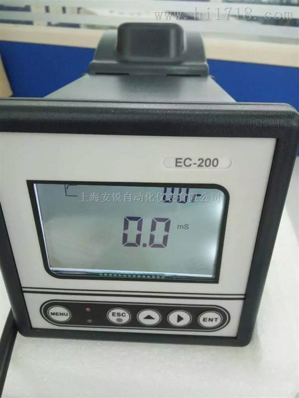 低价促销高温电导率仪EC-200