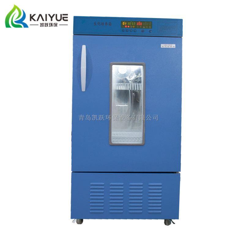 凯跃厂家直销LRH-150型BOD生化培养箱
