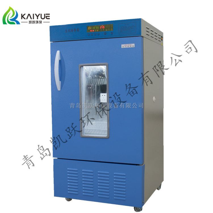 凯跃LRH-250型BOD生化培养箱