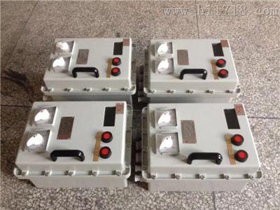 XBK-T防爆控制箱