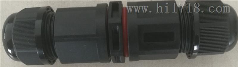 路灯用防水接头 MDC 上海连卓路灯用防水接头,LED模组连接器