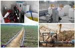 水肥一體化滴灌系統