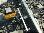 无缝线路温度力及锁定轨温测定仪  WWS-II 鼎顺北京鼎顺专供