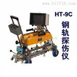 钢轨焊缝探伤仪 JGT-10型,钢轨焊缝探伤仪  制造商钢轨焊缝探伤仪 鼎顺