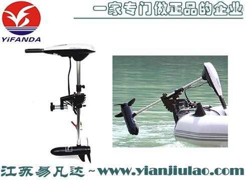 【专业厂家生产】海伯ET34/54L手控船用电动推进器